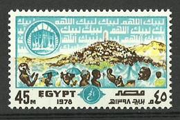 Egypt - 1978 - ( Pilgrimage To Mecca ) - MNH (**) - Unused Stamps