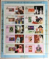 Belize 1985 Omnibus Stamp Anniversary Extra Large Sheetlet MNH - Belize (1973-...)