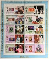 Belize 1985 Omnibus Stamp Anniversary Pre World Cup Overprint Extra Large Sheetlet MNH - Belize (1973-...)