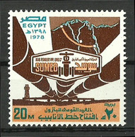 Egypt - 1978 - ( Inauguration Of Sumed Pipeline From Suez To Alexandria, 1st Anniversary ) - MNH (**) - Unused Stamps
