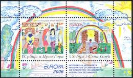 Serbia Sc# 341 MNH Souvenir Sheet 2006 Europa - Serbia