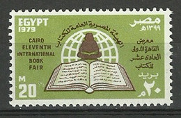 Egypt - 1979 - ( Cairo 11th International Book Fair ) - MNH (**) - Unused Stamps