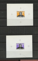 Liberia WINSTON CHURCHILL Proof Sheets  REJECTED 25c In Memoriam MNH Imperf 1966  A04s - Sir Winston Churchill