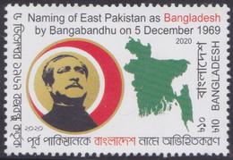 Bangladesh (2020) - Set - /  Name Of Bangladesh - Bangladesh