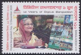 Bangladesh (2020) - Set - /  Digital - Computers - Bangladesh