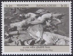 Bangladesh (2020) - Set - /  Martyrs - Bangladesh