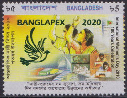 Bangladesh (2020) - Set - /  Banglapex - Bangladesh