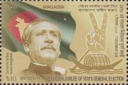 Bangladesh (2020) - Set - /  Awami Victory - Flags - Bangladesh