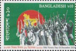 Bangladesh (2020) - Set - /  Victory - Military - Soldiers - Bangladesh