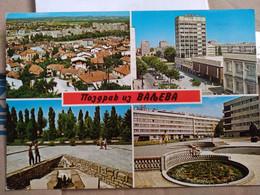Greetings From Valjevo 1979 - Gruss Aus.../ Grüsse Aus...