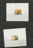 Liberia WINSTON CHURCHILL Proof Sheets  REJECTED 20c 50c In Memoriam MNH Imperf 1966  A04s - Sir Winston Churchill