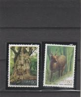 Japon 1995 Yvert  2199 Et 2200  ** Neufs Sans Charnière - Flore Faune - Ungebraucht