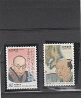 Japon 1995 Yvert  2231 Et 2232  ** Neufs Sans Charnière - Personnalités De La Culture - Ungebraucht