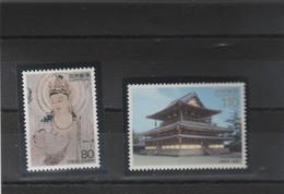 Japon 1995 Yvert  2164 Et 2165  ** Neufs Sans Charnière - Héritage Mondial - Ungebraucht