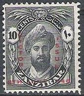 Zanzibar N° 199 Yvert NEUF * - Zanzibar (1963-1968)