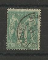 FRANCE 1876 78 N° 63 N SOUS B OBLITERE - 1876-1878 Sage (Type I)