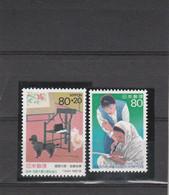 Japon 1995 Yvert  2174 + 2175  ** Neufs Sans Charnière - - Ungebraucht
