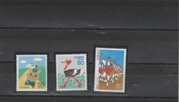 Japon 1995 Yvert  2197 + 2198 + 2202 ** Neufs Sans Charnière - - Ungebraucht