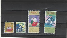 Japon 1995 Yvert  2238 Et 2239 + 2240 Et 2241 ** Neufs Sans Charnière - Nouvel An Année Du Rat - Ungebraucht