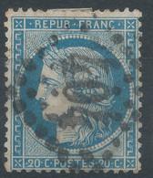 Lot N°60275    N°37, Oblit GC 404 Beauvais, Oise (58) - 1870 Besetzung Von Paris