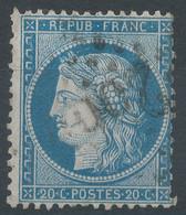 Lot N°60277   N°37, Oblit GC à Déchiffrer - 1870 Besetzung Von Paris