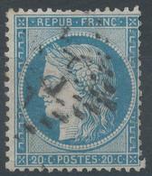 Lot N°60280   N°37, Oblit GC -57- Alençon, Orne (59) - 1870 Besetzung Von Paris