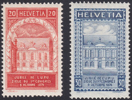 SUISSE, 1924, 50e Anniversaire De L'UPU (Yvert 212-213) - Nuevos
