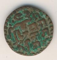 SRI LANKA - LANKA 1236 - 1271: 1 Massa, Parakramabahu II - Sri Lanka