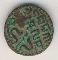 SRI LANKA - LANKA 1200 - 1202: 1 Massa, Sahassa Malla - Sri Lanka