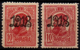 Romania 1918, Scott 242, MNH Overprint, King Charles / Carol - Nuevos