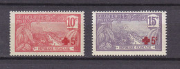 GUADELOUPE 75/76 CROIX ROUGE LUXE NEUF SANS CHARNIERE - Nuovi