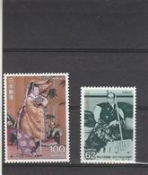 Japon 1992 Yvert 1973 Et 1974 ** Neufs Sans Charnière - Théâtre Kabuki - Ungebraucht