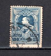 SIAM    N° 175     OBLITERE   COTE 1.25€   ROI - Siam