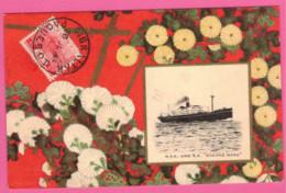 "Carte Postale Bateau Croisière "" Hakone Maru "" Belle  Oblitération Gibraltar Paquebot  "" - Boats"