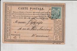 1876 Paris Entiers Postaux Sage N Sous B - 1876-1878 Sage (Type I)