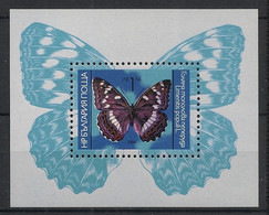 Bulgaria - 1984 - Bloc Feuillet BF N° Mi. 148 - Papillons / Butterflies - Neuf Luxe ** / MNH / Postfrisch - Mariposas