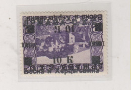 BOSNIA AND HERZEGOVINA SHS YUGOSLAVIA  10 K /2 H Tete Beche Ovpt Hinged - Bosnia And Herzegovina