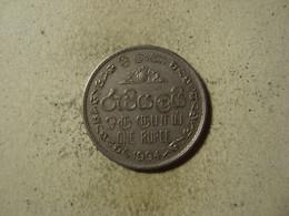 MONNAIE SRI LANKA 1 RUPEE 1994 - Sri Lanka