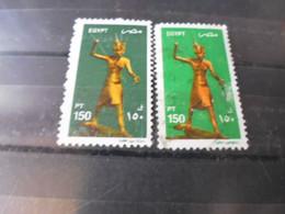 EGYPTE YVERT N°1734 - Usados