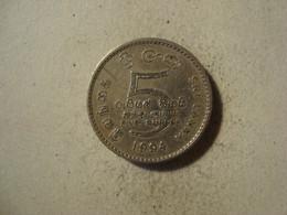 MONNAIE SRI LANKA 5 RUPEES 1994 - Sri Lanka