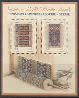 2014 Algeria Algerie Serbia JOINT ISSUE Carpets  Souvenir Sheet MNH - Algeria (1962-...)