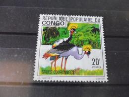 CONGO REPUBLIQUE POPULAIRE YVERT N°439 - Oblitérés