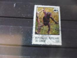 CONGO REPUBLIQUE POPULAIRE YVERT N°502 - Oblitérés