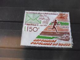 CONGO REPUBLIQUE POPULAIRE YVERT N°543 - Oblitérés