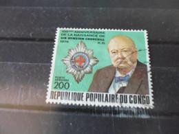 CONGO REPUBLIQUE POPULAIRE YVERT N° PA 202 - Oblitérés