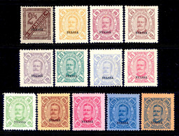 ! ! Nyassa - 1898 King Carlos (Compete Set) - Af. 01 To 13 - MH - Nyassaland