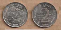SRI LANKA  2 Rupees (FAO; Mahaweli Dam) 1981  Copper-nickel • 8.4 G • ⌀ 28.9 Mm KM# 145, Schön# 8 - Sri Lanka