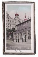 Salonique, Thessalonique, L'ancienne église Saint Panteleïmon - Greece