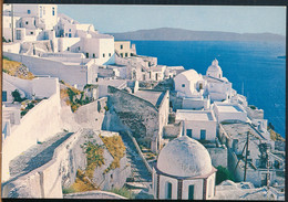 °°° 26703 - GREECE - ISLAND OF SANTORINI - 1981 With Stamps °°° - Greece