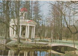 (LETO10) KEMERI IN THE PARK OF THE SANATORIUM ... UNUSED - Latvia